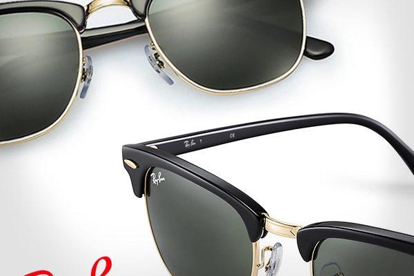 Clubmaster gafas